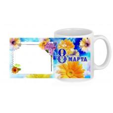 """КРУЖКА КЕРАМИЧЕСКАЯ """"8 МАРТА"""""""
